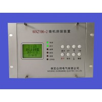 6kv微机消谐装置现货供应
